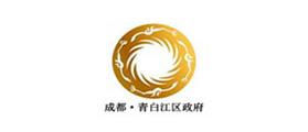 汇高OA软件为,青白江区政府,创造协同办公价值