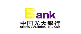 光大银行携手OA系统打造信息化管理