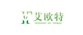 四川艾欧特智能科技有限公司
