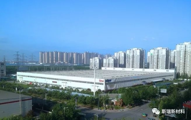 汇高协同中标陕西斯瑞新材料股份有限公司数据库及管理