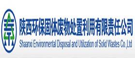汇高软件签约陕西环保集团固体废物处置利用有限责任公司