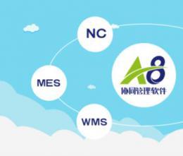 OA协同管理建立起互联网下的办公环境